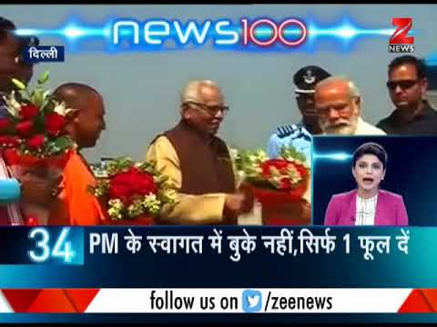 News 100: Cross voting in presidential poll by TMC in Tripura