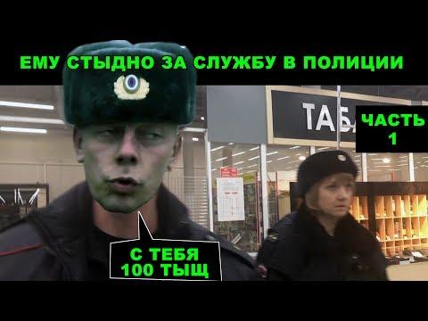 полиция наконец подала иск,  неадекват требует 100к рублей в иваново, это россия,