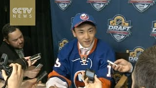 History made as Chinese-born hockey player drafted to NHL