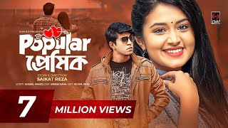 Popular Premik - Tawsif Mahbub, Tasnia Farin HD.mp4