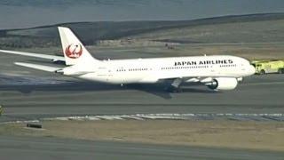 Segundo incidente com Boeing 787 em dois dias