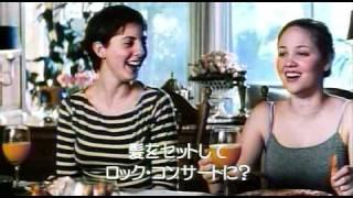 バンガー・シスターズ 予告編 -The Banger Sisters-