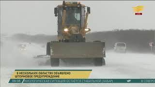 Штормовое предупреждение объявлено в нескольких областях Казахстана