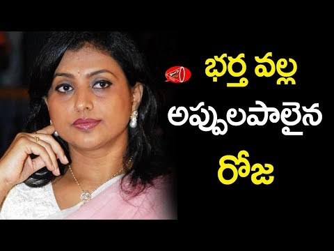 Actress Roja Financial Problems due to Production House   Gossip Adda