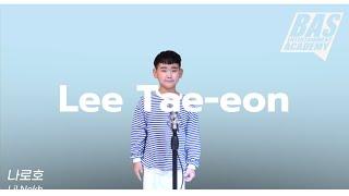 Lil Nekh(릴네크) - 나로호 (covered by 이태언)