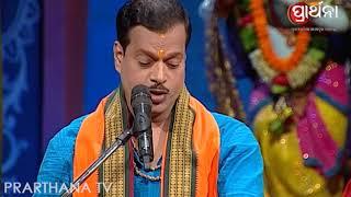 Bhagawat Saptaha EP 571 08 Oct 2017 | Prarthana TV