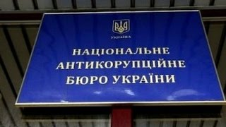 НАБУ затримало трьох чиновників за махінації у держзакупівлі #UBR 12.07.2016