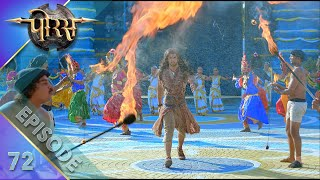 Porus   Episode 72   India's First Global Television Series Thumb