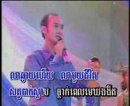 Nop Chamnap - Bong Som Pa