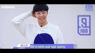 [Vietsub] Idol Producer - Chen Linong  | Self Introduction Video