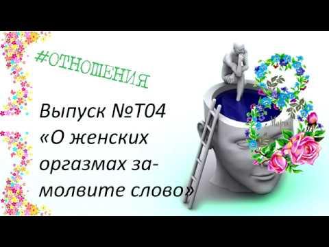 seriya-zhenskih-orgazmov-super-milf-movis