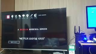 더함 uhd 65인치 안드로이드 tv 영상리뷰