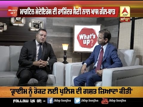 What`s UP Special Programme `ਚ Martin Medeiros | Full Interview | ABP SANJHA |