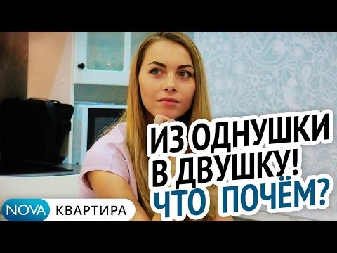 Купить обои в Санкт Петербурге в интернет магазине Эстеза