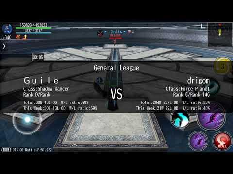 AVABEL ONLINE PvP : Shadow Dancer Vs Drigom Force Planet ( LIGA AVABEL / League Gameplay )