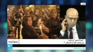 """المغرب: """"ثورة الشموع"""" في طنجة...من يخمد غضب السكان؟"""