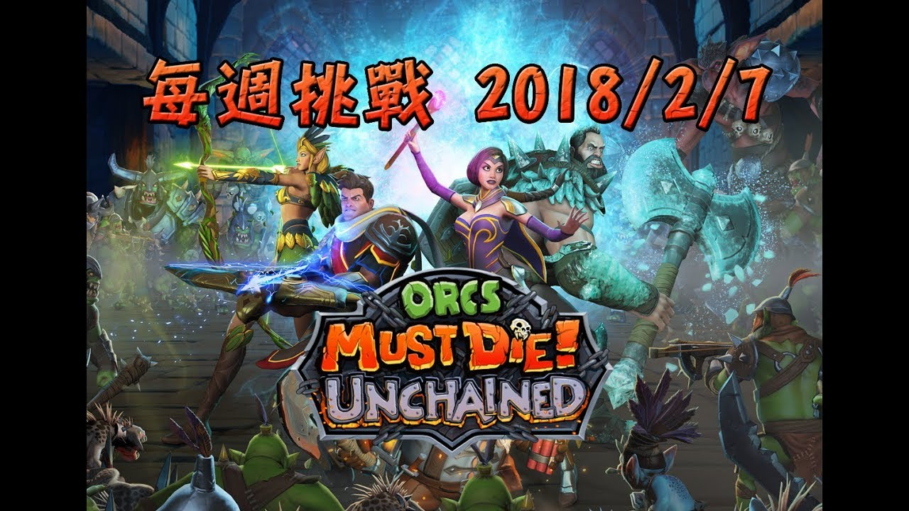 how to get 5 stars in orcs must die unchained