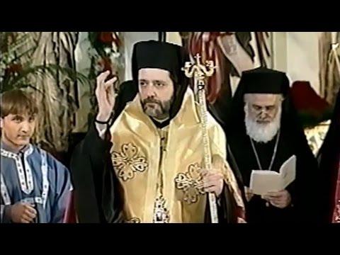 Enthronement of Bishop NICHOLAS of Detroit