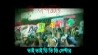 Bangladesh-Doorbin koti praner Ahasa