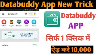 Databuddy app Unlimited Money Add No Root Earn Daily 10,000