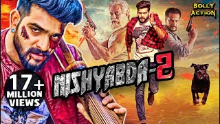 Nishyabda 2 Full Movie | Hindi Dubbed Movies Full Movie | Roopesh Shetty Movies | Action Movies