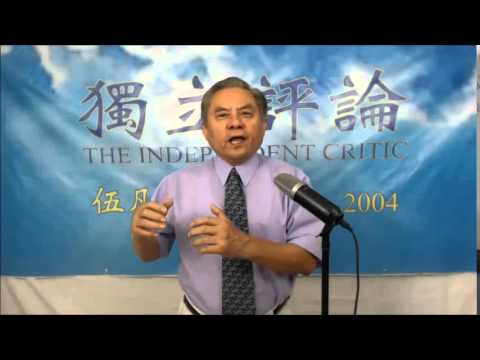 獨立評論第707期 神與中國1億基督徒並肩作戰 09 09 2014 - YouTube