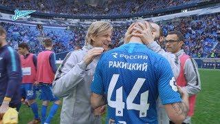 Скрытая камера «Зенит-ТВ»: «Оренбург», удар Ракицкого и два выходных