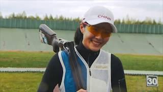 Golden Target 2019 - Meng WEI (CHN) - Skeet Women
