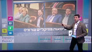 """""""كومة حجار ولا هالجار!"""" لماذا امتعض نائب عربي من الجلوس إلى جانب وزير الدفاع الإسرائيلي ال"""