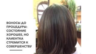 Премиум-ботокс для волос от Кашмир в Петергофе(, 2016-12-30T19:49:12.000Z)