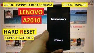 сброс настроек Lenovo A2010 (Hard Reset Lenovo A2010-a)