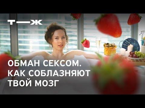 Граф С. А. Вронский - Том 3. Домология