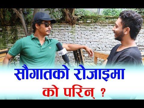 Ramailo छ with Saugat Malla    Utsav Rasaili    सौगातको रोजाइमा को ?