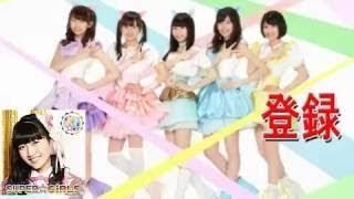 please sub. 14人組女性アイドルグループSUPER☆GiRLS(スー...