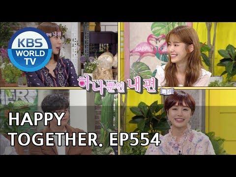 Happy Together I 해피투게더 - UIE, Lee Jangwoo, Apink, Lovelyz, etc [ENG/2018.09.20]