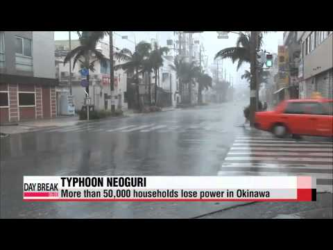 Powerful typhoon slams into Okinawa, Japan