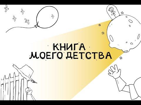 Николай Валуев - Книга моего детства «Цусима» (автор Алексей Новиков-Прибой).
