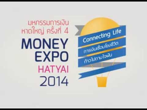 Spot Money Expo Hatyai 2014
