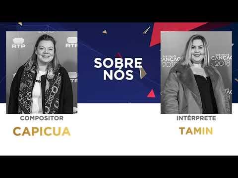 Sobre Nós (45'') - Capicua | Festival da Canção 2018