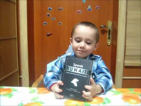 3 year old boy talks about the new book in Kuwait