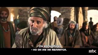 Омар ибн аль-Хаттаб серии Серия 4