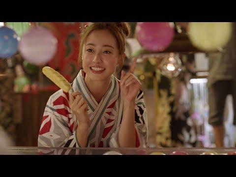 沢尻エリカ、大人かわいい浴衣姿で夏祭り楽しむ サントリーチューハイ『ほろよい』新TV-CM「ほろよい色の夏」篇&メイキング映像
