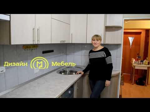 Мебель, кухни, шкаф купе, стенка, Выкса, Нижний новгород 89101289618 Дизайн мебель