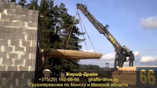 Перевозка пиломатериалов гидроманипулятором(, 2014-04-15T10:08:48.000Z)