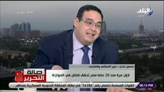 صالة التحرير مع عزة مصطفى | الحلقة الكاملة 28-9-2019