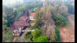 Ente Keralam Kottayam | എന്റെ കേരളം കോട്ടയം | 22 May 2017 | 29 Episode