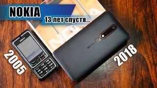 Встречайте - это НОВАЯ Nokia 6 2018! Есть ещё порох?