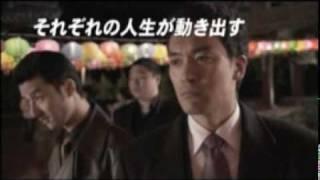 チング ~愛と友情の絆~ 第8話