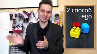 [Робототехника для детей] Урок №2. Программно- аппаратная часть