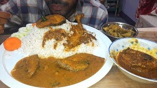 Omg! Chicken Roast and Spicy Pabda fish curry with 1kg rice eating || Mukbang show(messy)